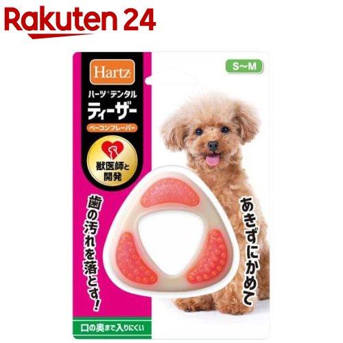 大特価!! Hartz ハーツ 市販 ハーツデンタル 超小型~小型犬用 1コ入 ティーザー