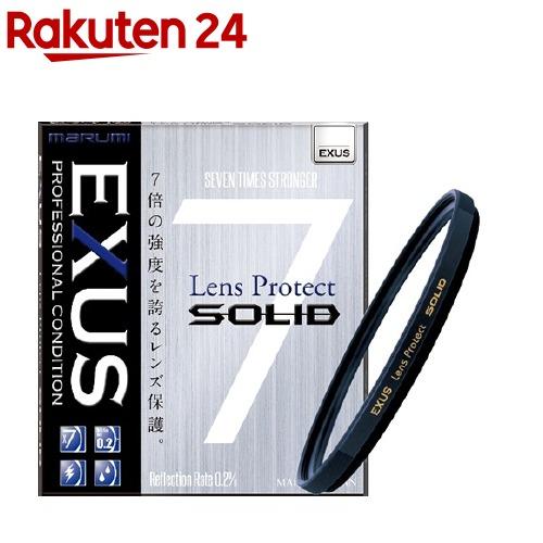 マルミ EXUSレンズプロテクトSOLID 62mm(1コ入)