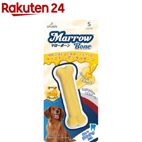 マローボーン Sサイズ 未使用 チーズフレーバー 送料無料激安祭 1個