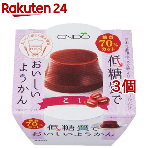 遠藤製餡 即納送料無料! 上等 低糖質でおいしいようかん こし 90g 3個セット