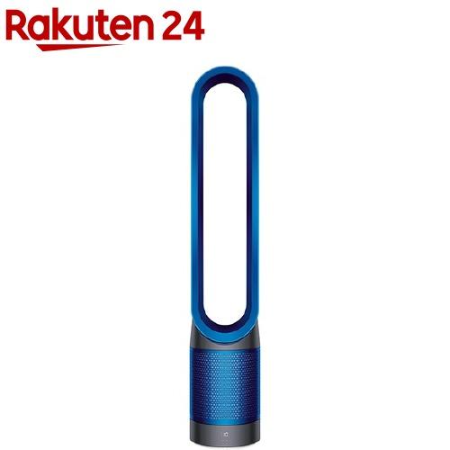 ダイソン 国内正規品 Pure Cool Link タワーファン アイアン/ブルー TP03IB(1台)【ダイソン(dyson)】