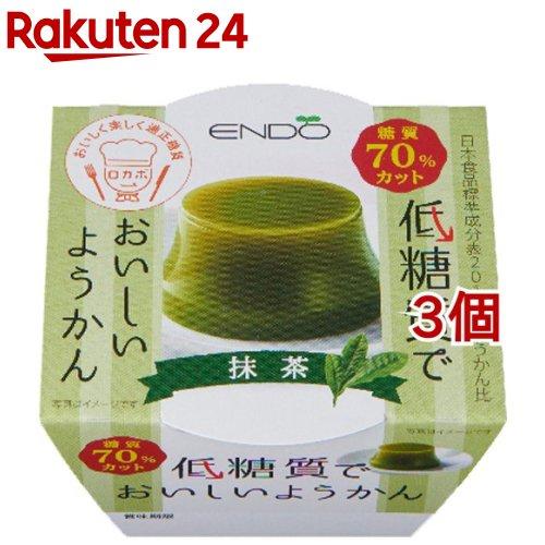 激安 激安特価 送料無料 遠藤製餡 低糖質でおいしいようかん 国際ブランド 抹茶 90g 3個セット
