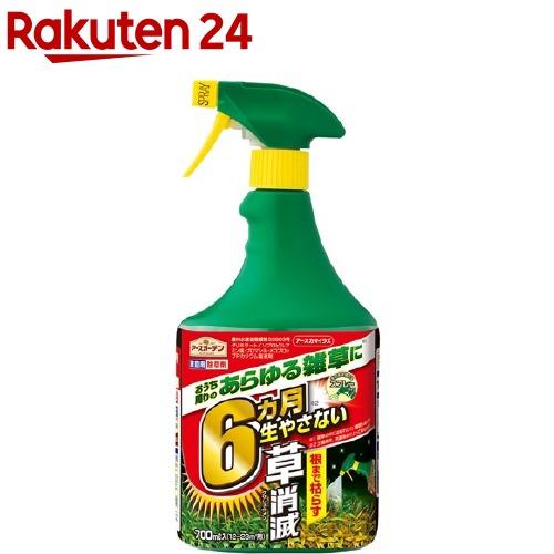アースガーデン 除草剤 アースカマイラズ 草消滅 スプレー(700ml)