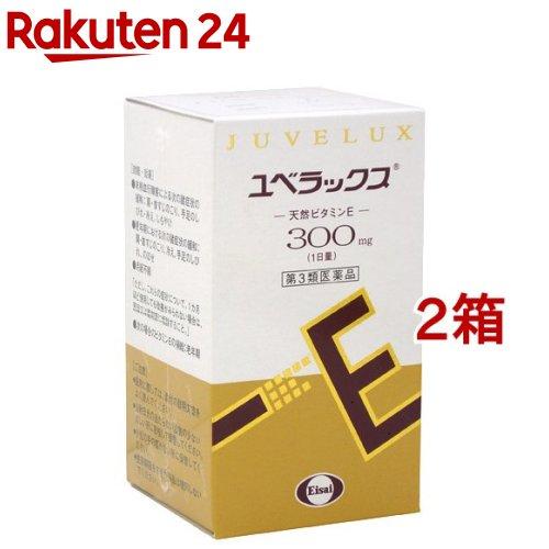 【第3類医薬品】ユベラックス(240カプセル*2箱セット)【ユベラックス】