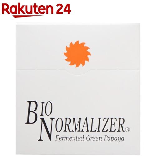 バイオノーマライザー No11(3g*30包)【青パパイヤ】