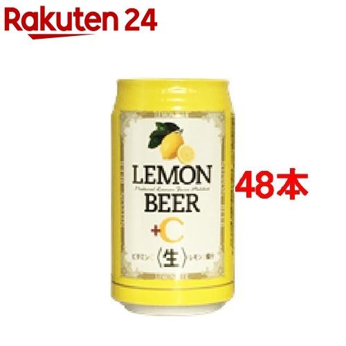 日本ビール レモンビール+C(350ml*48本セット)