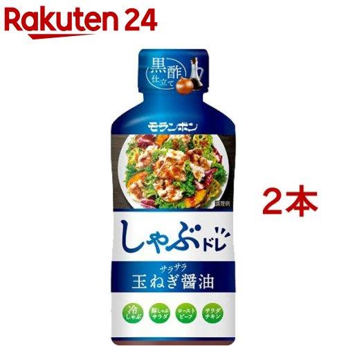 しゃぶドレ セールSALE%OFF サラサラ玉ねぎ醤油 2本セット 別倉庫からの配送 225g