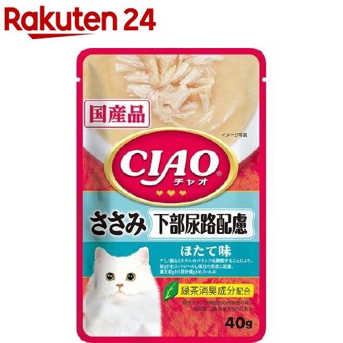 CIAOパウチ 下部尿路配慮 ささみ ほたて味(40g)