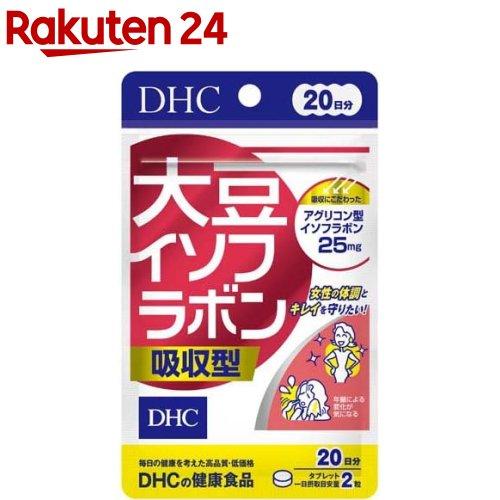 DHC サプリメント WEB限定 大豆イソフラボン吸収型 40粒 定番の人気シリーズPOINT(ポイント)入荷 8g 20日分