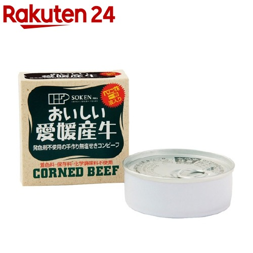 愛媛産牛 無塩せきコンビーフ(80g)