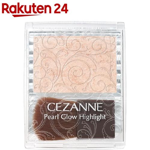 セザンヌ 超特価 贈物 CEZANNE パールグロウハイライト 01 シャンパンベージュ 2.4g