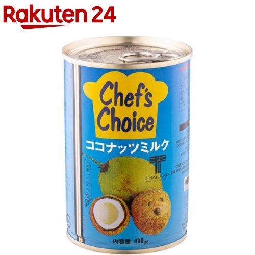 缶詰 / ユウキ食品 ココナッツミルク ユウキ食品 ココナッツミルク(400g)【イチオシ】[缶詰]