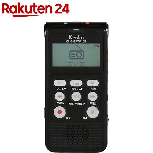 簡易集音機能搭載 ラジオボイスレコーダー 黒(1台)