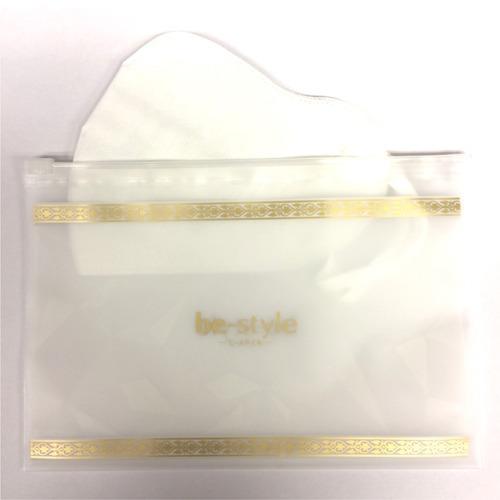 ビースタイル UVカットマスク ホワイト(15枚入)【ビースタイル】