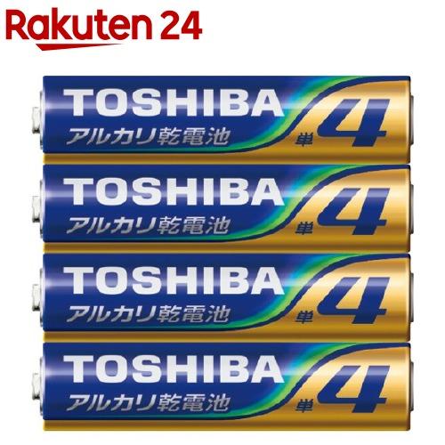 アウトレット☆送料無料 東芝 爆買い新作 アルカリ単四形電池 4本パック LR03L4CP 1コ入