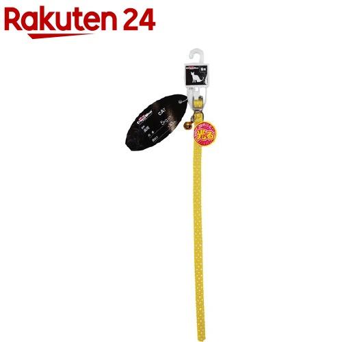 キャティーマン 猫用反射ドットカラー イエロー MD6071(1コ入)【キャティーマン】