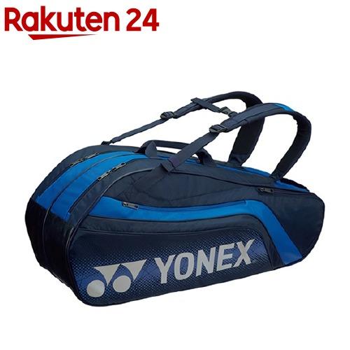 ヨネックス ラケットバック6 リュック付 テニス6本用 ネイビーブルー BAG1812R 019(1コ入)【ヨネックス】
