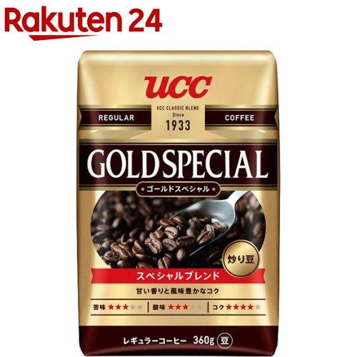 定番から日本未入荷 コーヒー ゴールドスペシャル 炒り豆 日本産 360g スペシャルブレンド