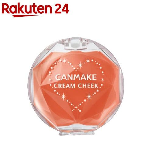 キャンメイク CANMAKE デポー クリームチーク CL05 卸直営 クリアハピネス 1個