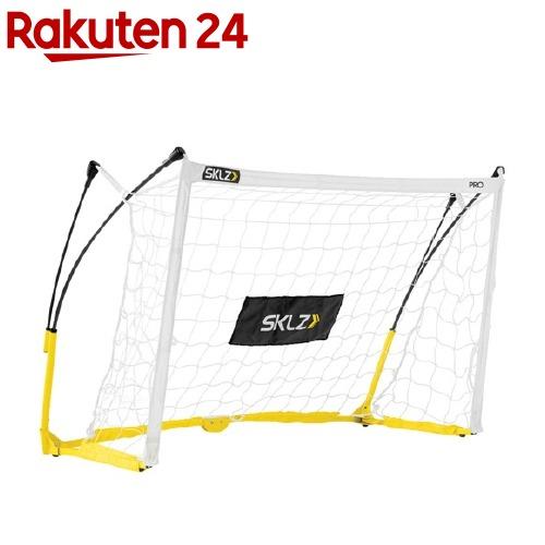 サッカー プロ トレーニング ゴール 5*3(1セット)【SKLZ(スキルズ)】【送料無料】