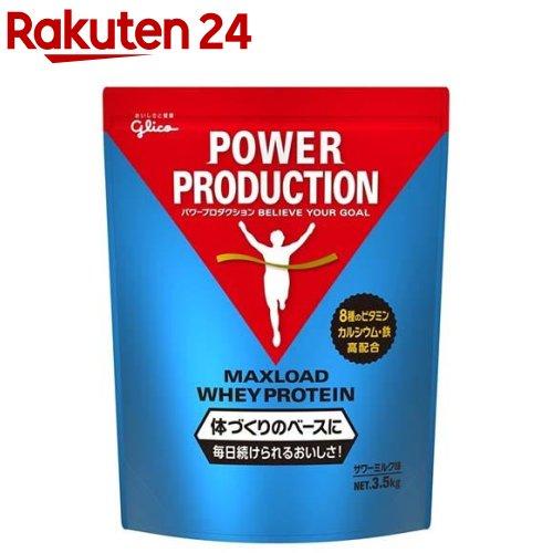 パワープロダクション マックスロード ホエイプロテイン サワーミルク味(3.5kg)【パワープロダクション】