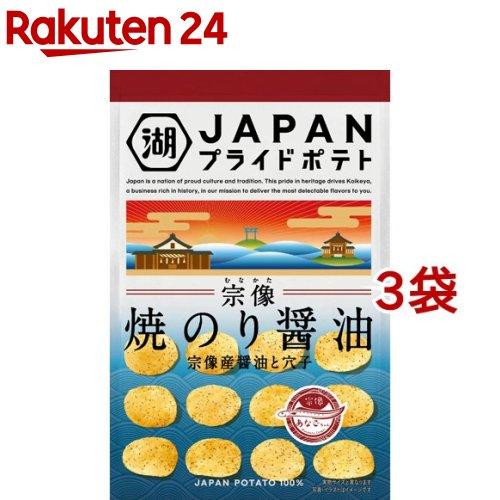 贈物 湖池屋 コイケヤ ジャパンプライドポテト 引き出物 焼のり醤油 3袋セット 58g