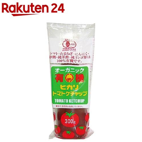 光食品 有機トマトケチャップ チューブ 驚きの価格が実現 300g org_4_more spts1 イチオシ メーカー公式