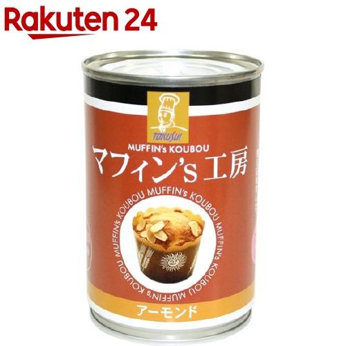 TOKUSUI マフィン's工房 アーモンド(2コ入*24缶)