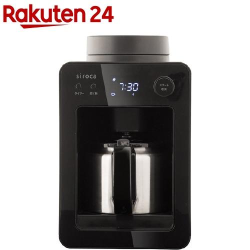 シロカ 公式サイト siroca 全自動コーヒーメーカー 毎日続々入荷 カフェばこ SC-A371 1台 K