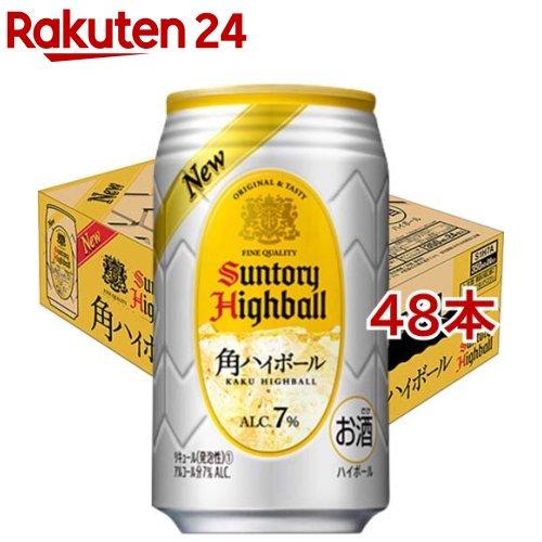 サントリー 角ハイボール 缶(350ml*48本セット)