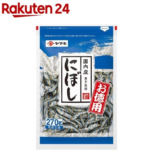ヤマキ 国内産煮干 270g 公式 受賞店