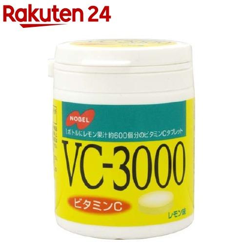 おやつ ノーベル製菓 VC-3000 新品■送料無料■ 150g タブレット 期間限定特別価格 ボトルタイプ
