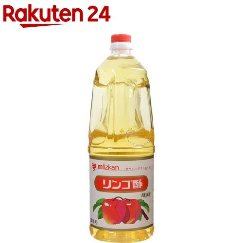代引き不可 ミツカン 品質保証 リンゴ酢 業務用 1.8L