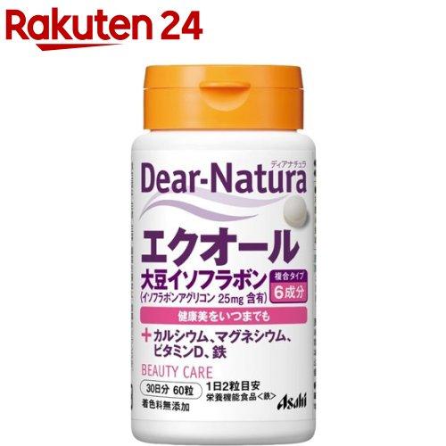 Dear-Natura スーパーセール ディアナチュラ エクオール+大豆イソフラボン 30日分 再再販 60粒