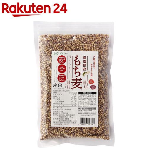 定番キャンバス 創健社 愛媛県産 もち麦 在庫限り 300g ダイシモチ