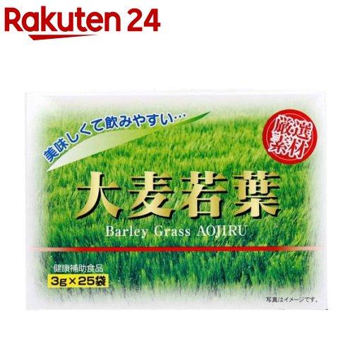 HIKARI ☆新作入荷☆新品 メーカー在庫限り品 軽井沢 大麦若葉 3g 30袋入 分包