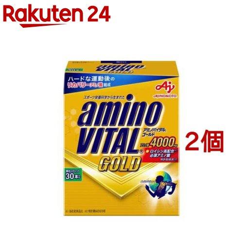 アミノバイタル AMINO マーケティング VITAL ゴールド 30本入 誕生日 お祝い 4.7g 2コセット