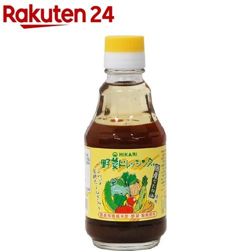 訳あり品送料無料 ヒカリ 国産なたね油使用 200ml 現金特価 野菜ドレッシング