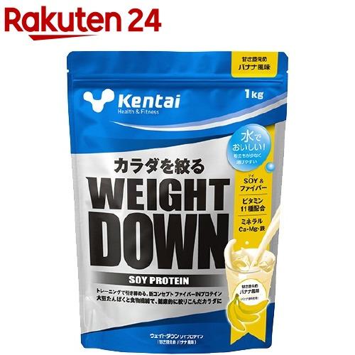 流行のアイテム kentai ケンタイ Kentai ウエイトダウン バナナ 1kg 海外輸入 ソイプロテイン