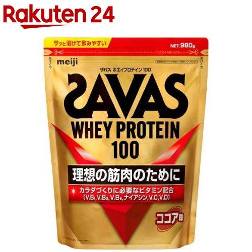 ザバス 新品■送料無料■ SAVAS ラッピング無料 ホエイプロテイン100 ココア meijiAU04 1.05kg sav03