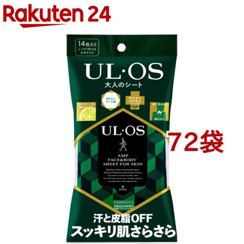 大塚製薬 UL・OS ウルオス 大人のシート(14枚入*72袋セット)【ウルオス(UL・OS)】