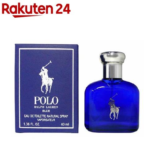 Ralph Lauren polo blue (40mL)