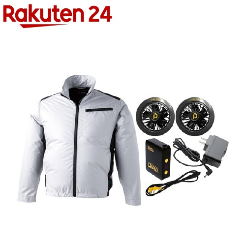 SK11 WZライトファンジャケットS 3Lサイズ 9187SK-3L(1セット)【SK11】