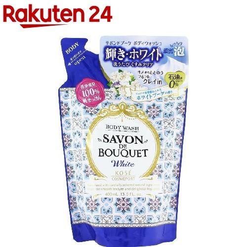 サボンドブーケ 人気ショップが最安値挑戦 SAVON DE BOUQUET ホワイト つめかえ 市場 ボディウォッシュ 400ml
