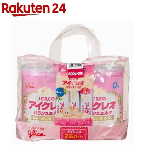 アイクレオのバランスミルク(800g*2缶*4コセット)【KENPO_09】【アイクレオ】