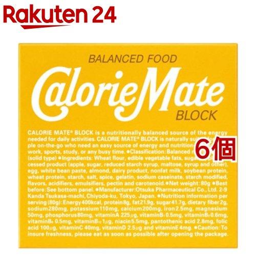 大幅値下げランキング カロリーメイト ブロック プレーン 4本入 ●日本正規品● o9c 6コセット 80g