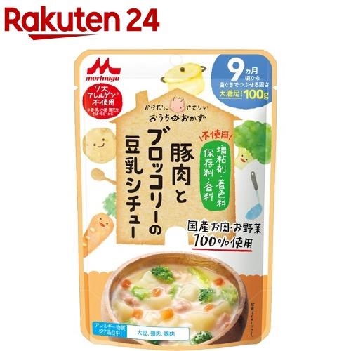 Z1豚肉とブロッコリーの豆乳シチュー Z1豚肉とブロッコリーの豆乳シチュー(100g)