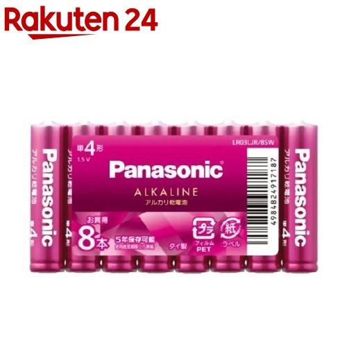 パナソニック カラーアルカリ乾電池 単4形 バイオレットピンク LR03LJR 8SW 定価 8本入 在庫一掃