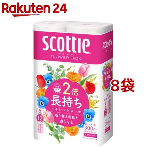 スコッティ SCOTTIE フラワーパック 2倍長持ち トイレットペーパー 50m 6ロール 8袋セット ダブル 新作製品 値下げ 世界最高品質人気