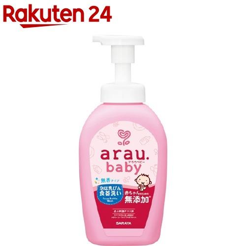 アラウベビー 泡ほ乳びん食器洗い 予約販売品 本体 500ml 開催中 ara1